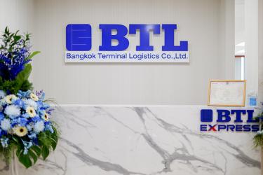 BTL ย้ายสำนักงานใหม่ พร้อมจัดงานทำบุญประจำปี 2564