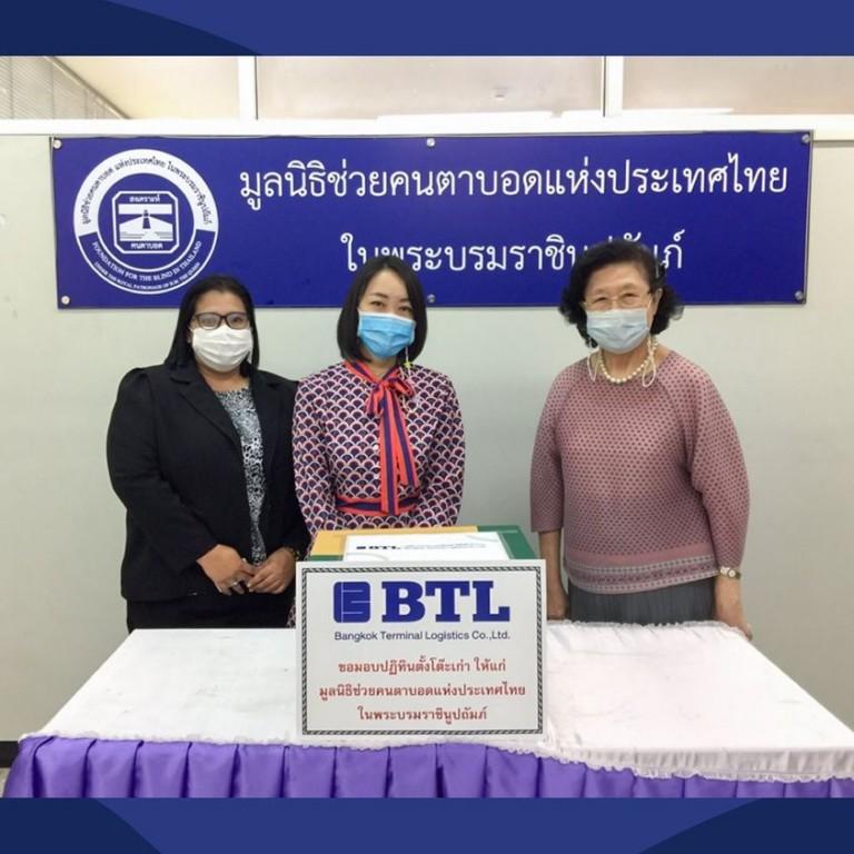ตัวแทนผู้บริหารจาก BTL มอบปฎิทินตั้งโต๊ะเก่า ให้แก่มูลนิธิช่วยคนตาบอดแห่งประเทศไทย